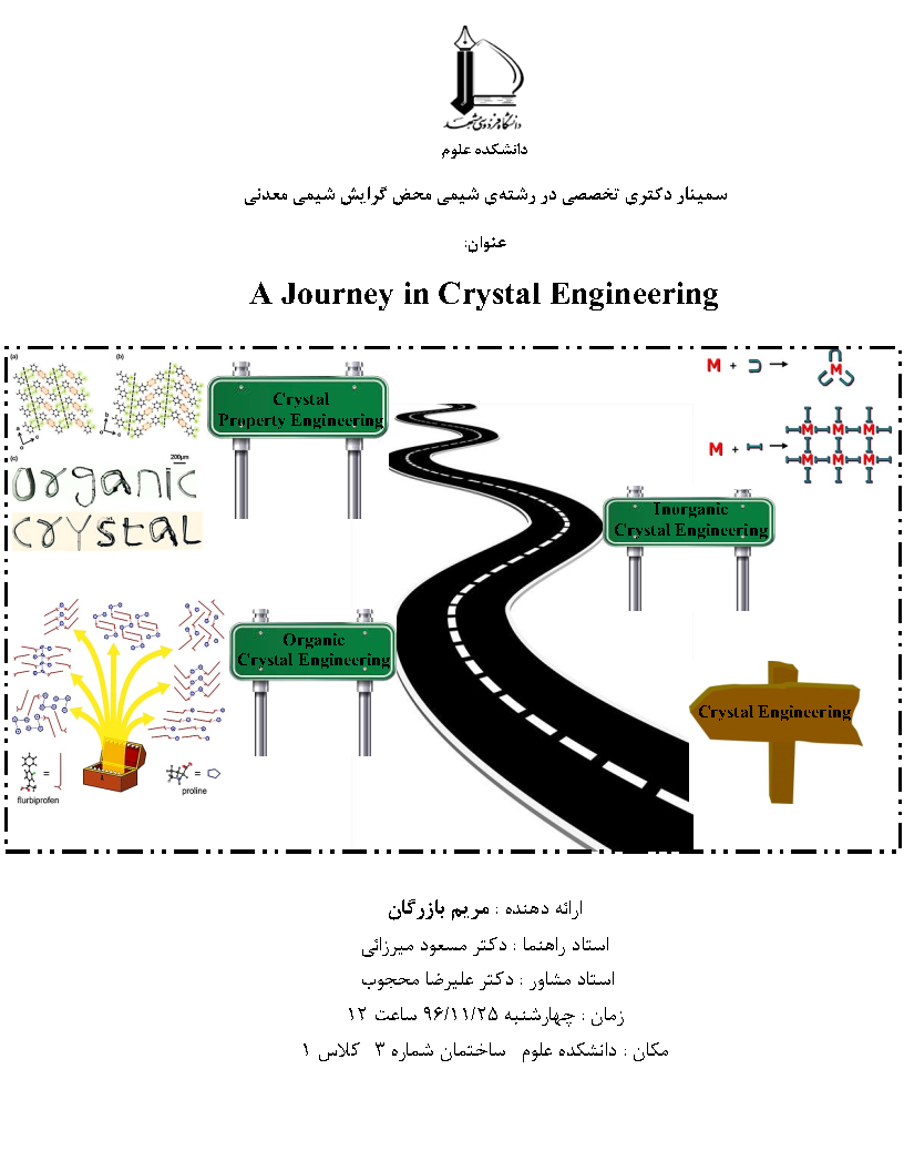a-journey-in-crystal-engineering